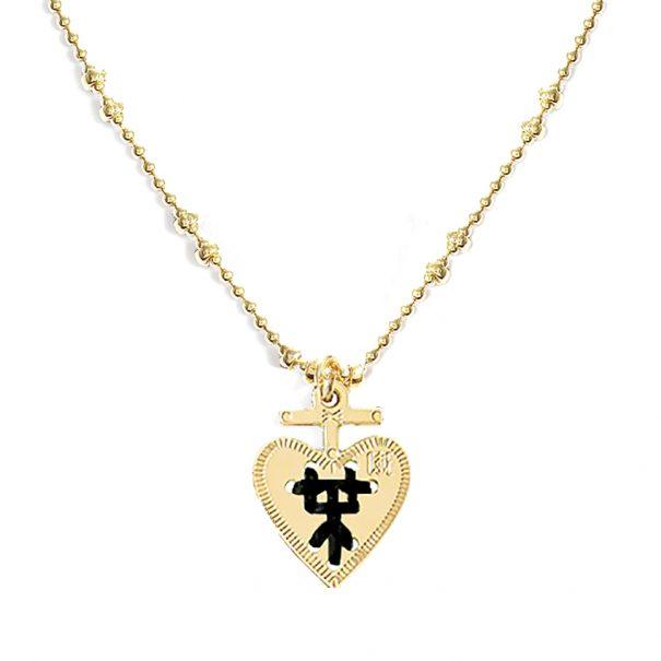 Collier médaille coeur. Un bijou de créateur chez Poisson Plume